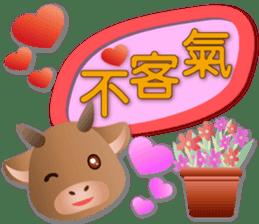 祝福牛牛 messages sticker-1