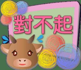 祝福牛牛 messages sticker-3
