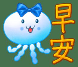 藍色水母 messages sticker-11