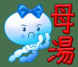 藍色水母 messages sticker-9