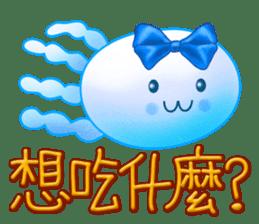 藍色水母 messages sticker-1