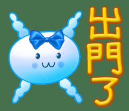 藍色水母 messages sticker-4