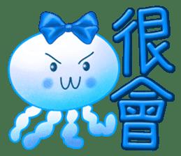 藍色水母 messages sticker-6