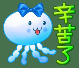 藍色水母 messages sticker-2