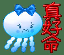 藍色水母 messages sticker-0