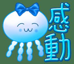 藍色水母 messages sticker-7