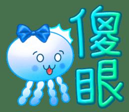 藍色水母 messages sticker-10