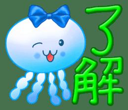 藍色水母 messages sticker-3