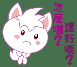 可愛白狐 messages sticker-8