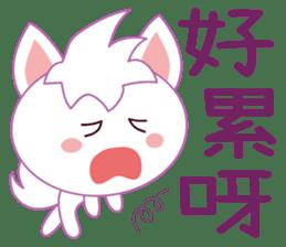 可愛白狐 messages sticker-2