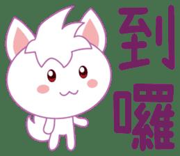 可愛白狐 messages sticker-7