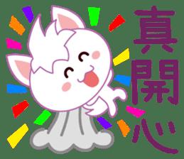 可愛白狐 messages sticker-6