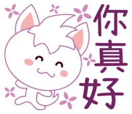 可愛白狐 messages sticker-0