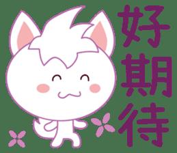 可愛白狐 messages sticker-5