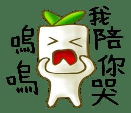 方形蘿蔔 messages sticker-2