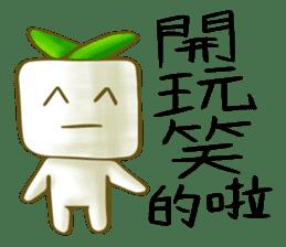 方形蘿蔔 messages sticker-11