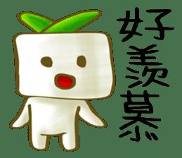 方形蘿蔔 messages sticker-6