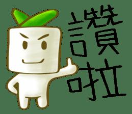 方形蘿蔔 messages sticker-5