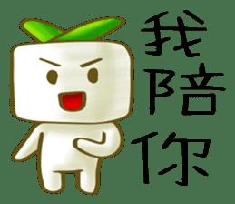 方形蘿蔔 messages sticker-8