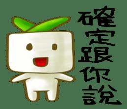 方形蘿蔔 messages sticker-7