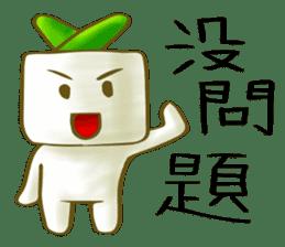 方形蘿蔔 messages sticker-9