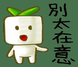方形蘿蔔 messages sticker-10