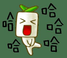 方形蘿蔔 messages sticker-0