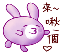 紫麻薯兔 messages sticker-4