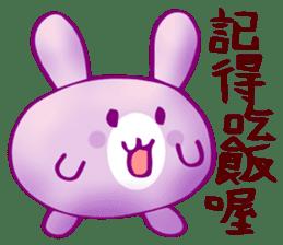 紫麻薯兔 messages sticker-9