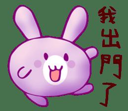 紫麻薯兔 messages sticker-0