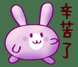 紫麻薯兔 messages sticker-8