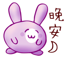 紫麻薯兔 messages sticker-3