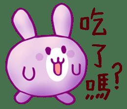 紫麻薯兔 messages sticker-2