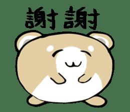 麻薯柴犬 messages sticker-10