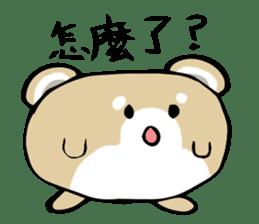 麻薯柴犬 messages sticker-8