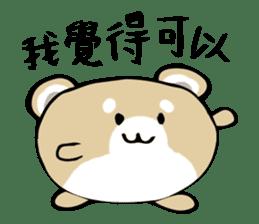 麻薯柴犬 messages sticker-4