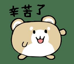 麻薯柴犬 messages sticker-6