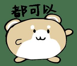 麻薯柴犬 messages sticker-3