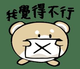 麻薯柴犬 messages sticker-9