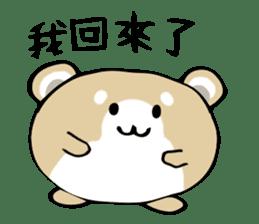 麻薯柴犬 messages sticker-2