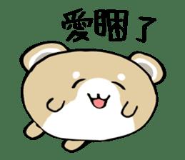 麻薯柴犬 messages sticker-7