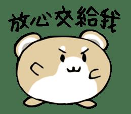 麻薯柴犬 messages sticker-1