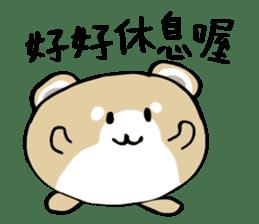 麻薯柴犬 messages sticker-11