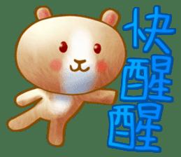 小耳棕熊 messages sticker-0