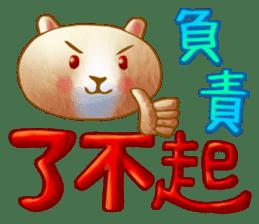 小耳棕熊 messages sticker-11