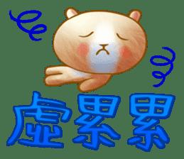 小耳棕熊 messages sticker-4