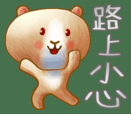小耳棕熊 messages sticker-3