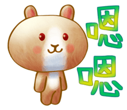 小耳棕熊 messages sticker-7