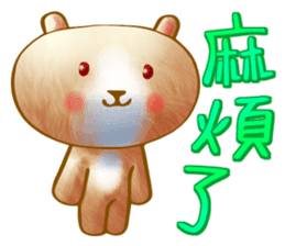 小耳棕熊 messages sticker-1