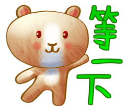 小耳棕熊 messages sticker-2
